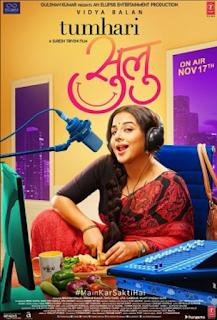 Tumhari Sulu (2017) Hindi Movie 480p DVDRip [400MB]