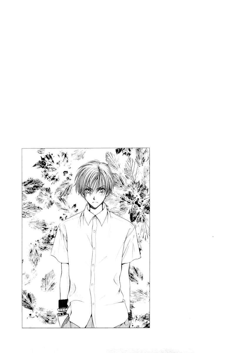 อ่านการ์ตูน Kakumei no Hi 4 ภาพที่ 42