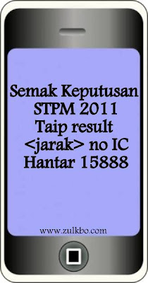 Semak Online Keputusan Peperiksaan STPM 2012