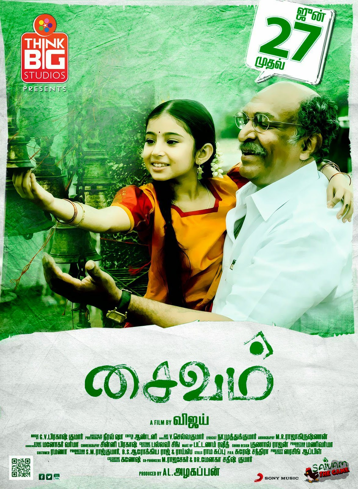 Watch Saivam (2014) DVDScr Tamil Full Movie Watch Online For Free Download