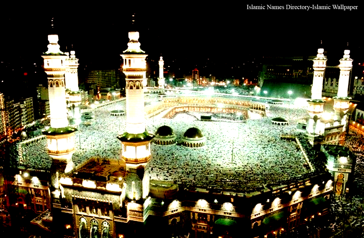 Cw pakistan islamic - Quran wallpaper gallery ...