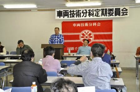 http://www.doro-chiba.org/nikkan_dc/n2015_01_06/n7853.htm