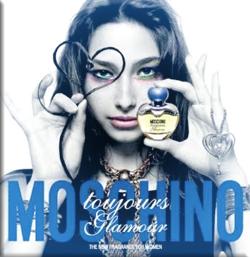 Parfum Moschino