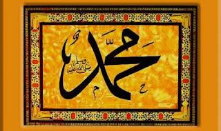 Tanda Tanda Kiamat Menurut Nabi Muhammad SAW