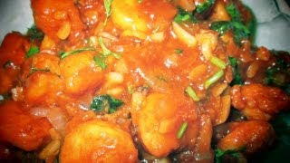 Prawn manchurian in Tamil – shrimp recipes – Eng text in description – iral varuval
