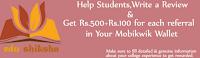 EduShiksha Free Rs. 100 Paytm Wallet Cash on College Review + Rs. 100 for each Referral