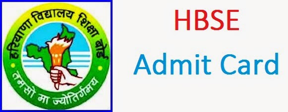 Haryana 11th/ 12th Admit Card 2015