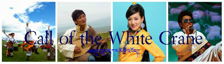 Call of the White Crane