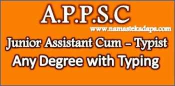 APPSC Junior Asst cum Typist