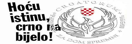 Portal Hrvatske emigracije