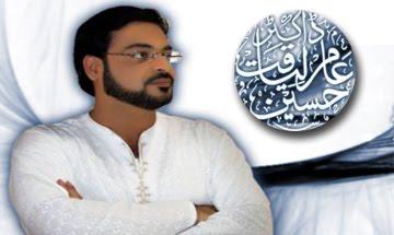 Re Iman Hai Ramadan By Dr Amir Liaquat Watch Listen Or Download in Mp3