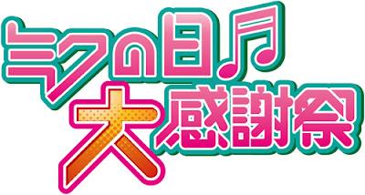 Hatsune Miku no Hi Dai Kanshasai anuncio concierto final