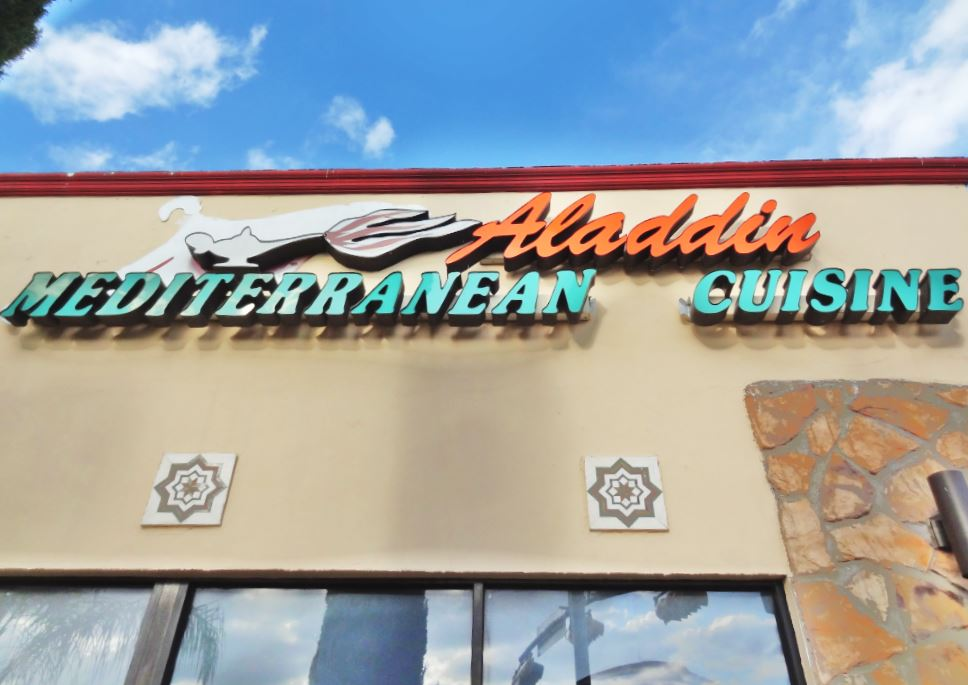 Houston streetwise aladdin mediterranean cuisine also for Aladdin mediterranean cuisine westheimer road houston tx