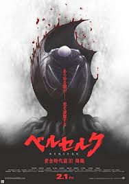 Watch Berserk: The Golden Age Arc 3 - Descent (2013) Online HQ