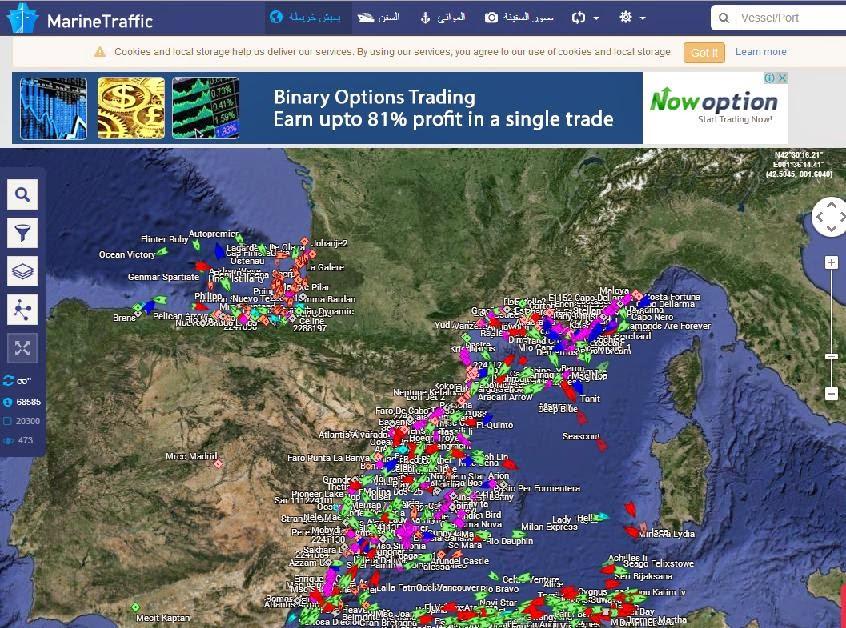 شرح كيفية متابعة حركة السفن والملاحة والمواني حول العالم لحظة بلحظة ومعلومات تفصيلية عنها MarineTraffic