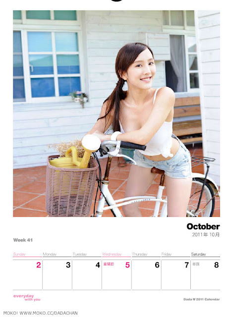 Dada_Chan_Calendar_012 1001foto bugil posting baru » Chen Jing 陈静 1 1001foto bugil posting baru » Chen Jing 陈静 1 Dada Chan Calendar 012