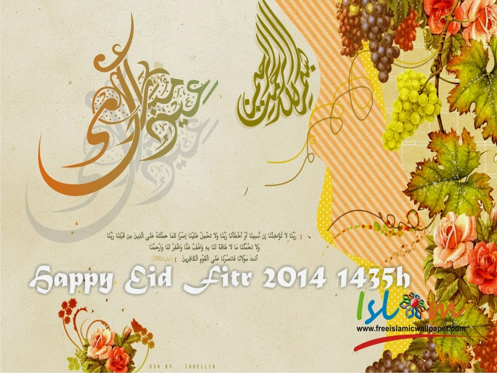 Hari raya Idul fitri 2014 1435 h wallpapers