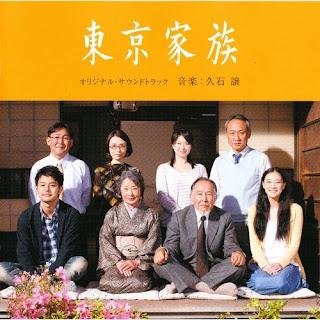 Joe Hisaishi 久石譲 - Tokyo Kazoku 東京家族 Original Soundtrack