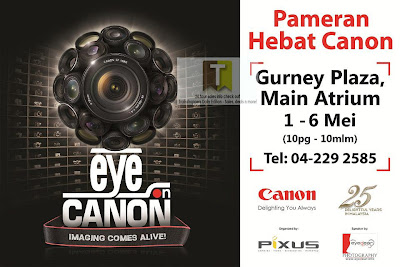 Eye On Canon Exhibition 2012