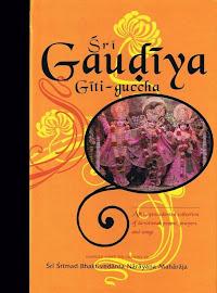 Sri  Gaudiya Giti Guccha