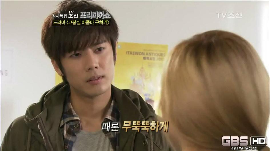 """[DRAMA] 23/08/2011 - Kim KyuJong @ """"Saving Mrs. Go BongShil"""" 3"""