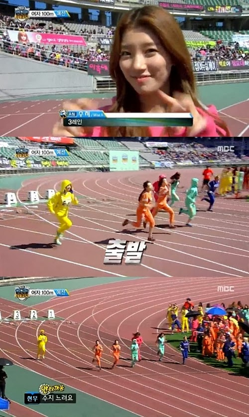 Suzy takes it easy on 200m speedwalking relay