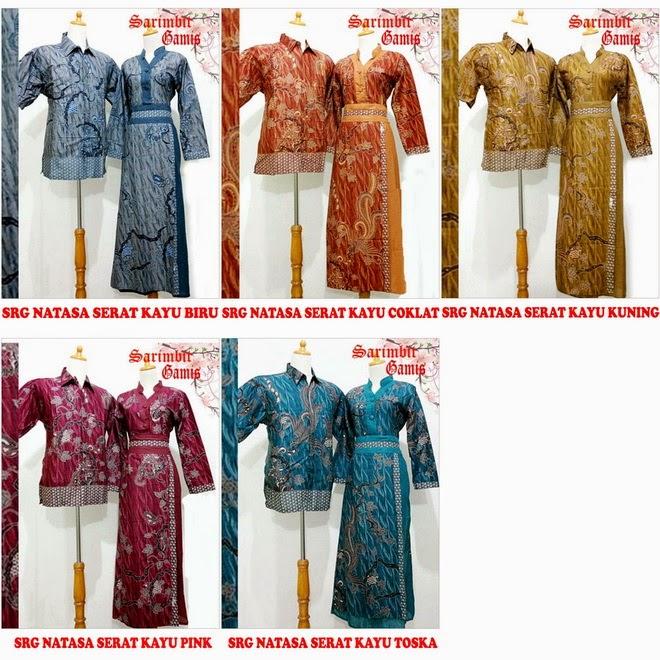 Baju Batik Model Baju Batik Baju Batik Sarimbit