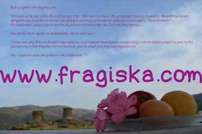 www.fragiska.com