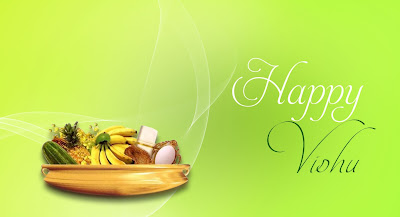 Vishu Kani, Vishu Greetings, Vishu Wallpaper, Vishu Photos