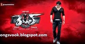 AP Songs : Naayak   Telugu Movie Mp3 Audio Songs Download
