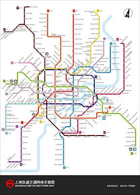 metro Shanghai
