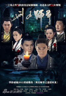 poster Hình Danh Sư Gia