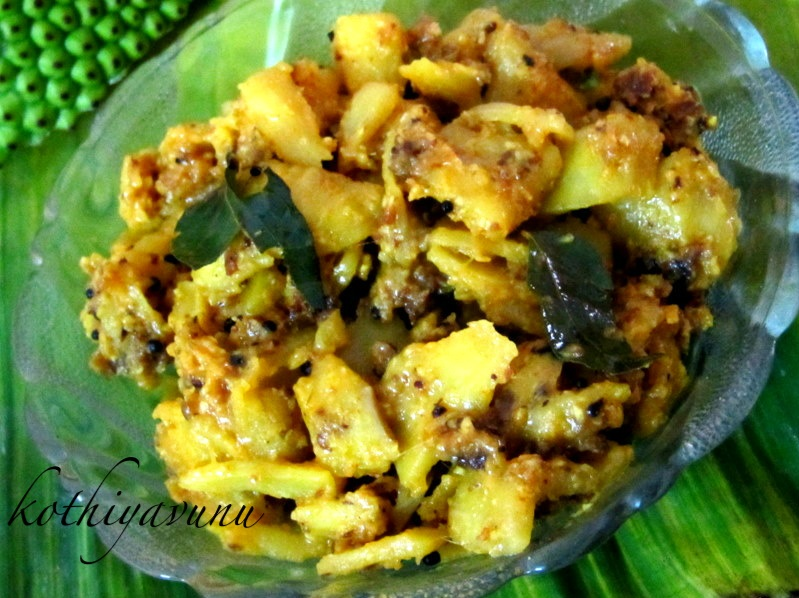 how to make erissery kerala style in malayalam