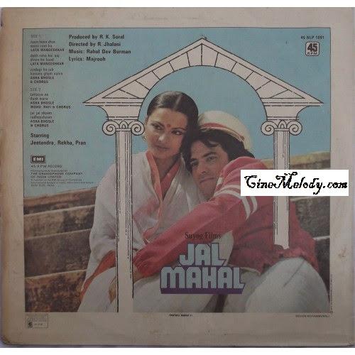 Jal Mahal  1980