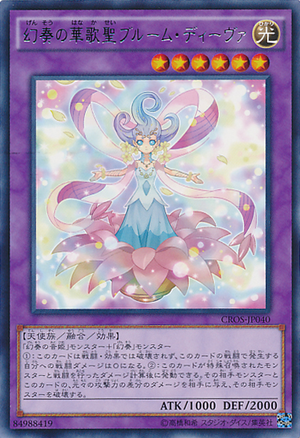 Bloom Diva the Floral Melodious Saint