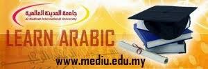 معهد تعليم اللغة العربية - جامعة المدينة العالمية