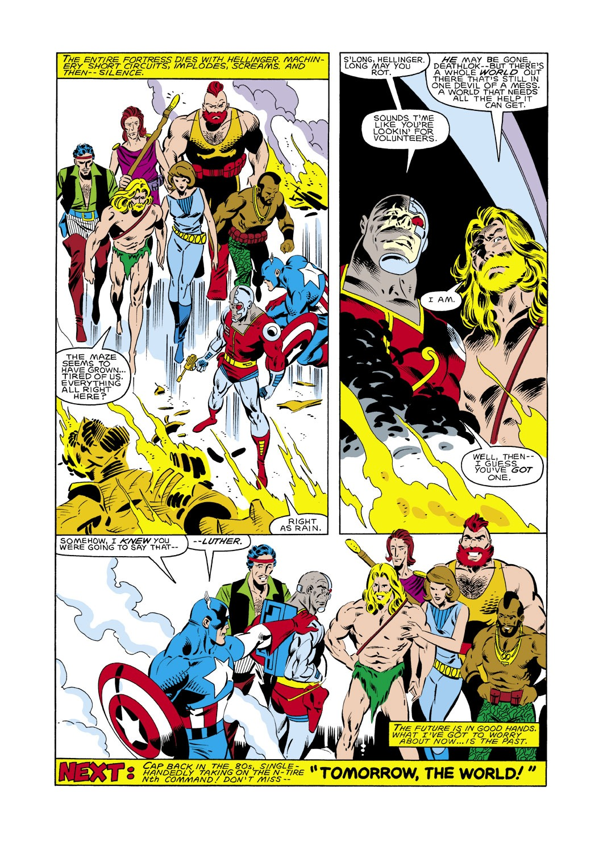 Captain America (1968) Issue #288 #204 - English 23