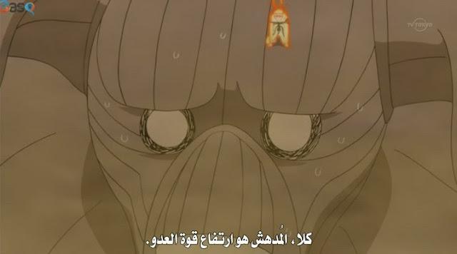 الحلقه ناروتو Naruto Shippuuden episode 325 مترجمه عربي بكل جودات