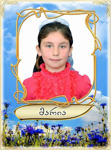მარია ჩარაშვილი  11.09.2006