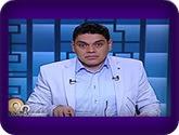 -- برنامج 90 دقيقة مع معتز عبد الفتاح حلقة الأربعاء 27-7-2016