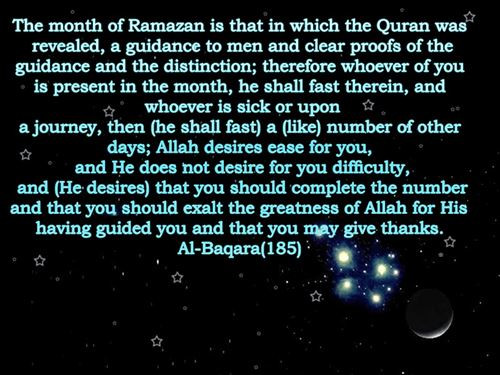 Beautiful Ramadan Pictures With Quotes: Sky, Star Picture And Ramadan From Quran