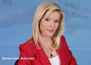 алентина Войкова