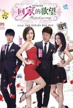 Hoa Hồng Có Gai - Temptation To Go Home (2012) - FFVN - (74/74)