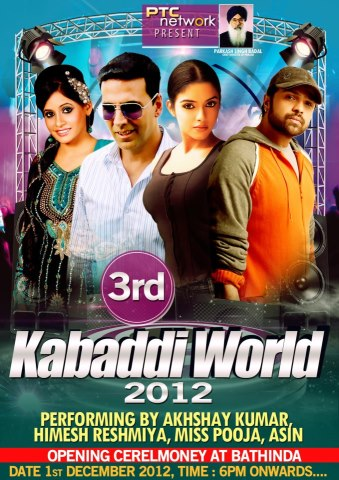 Kabaddi World Cup 2012 Punjab
