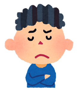 男の子の表情のイラスト「悩んだ顔」