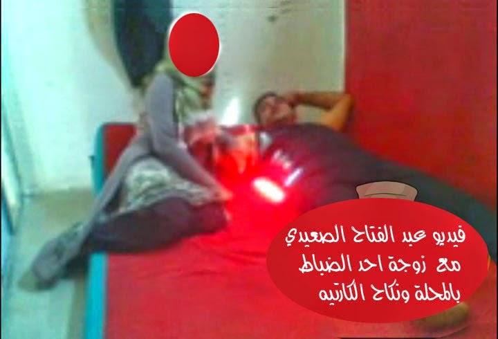 http://egyptoldphotos.blogspot.com/2014/04/abd-el-fatah-mahala-cd.html