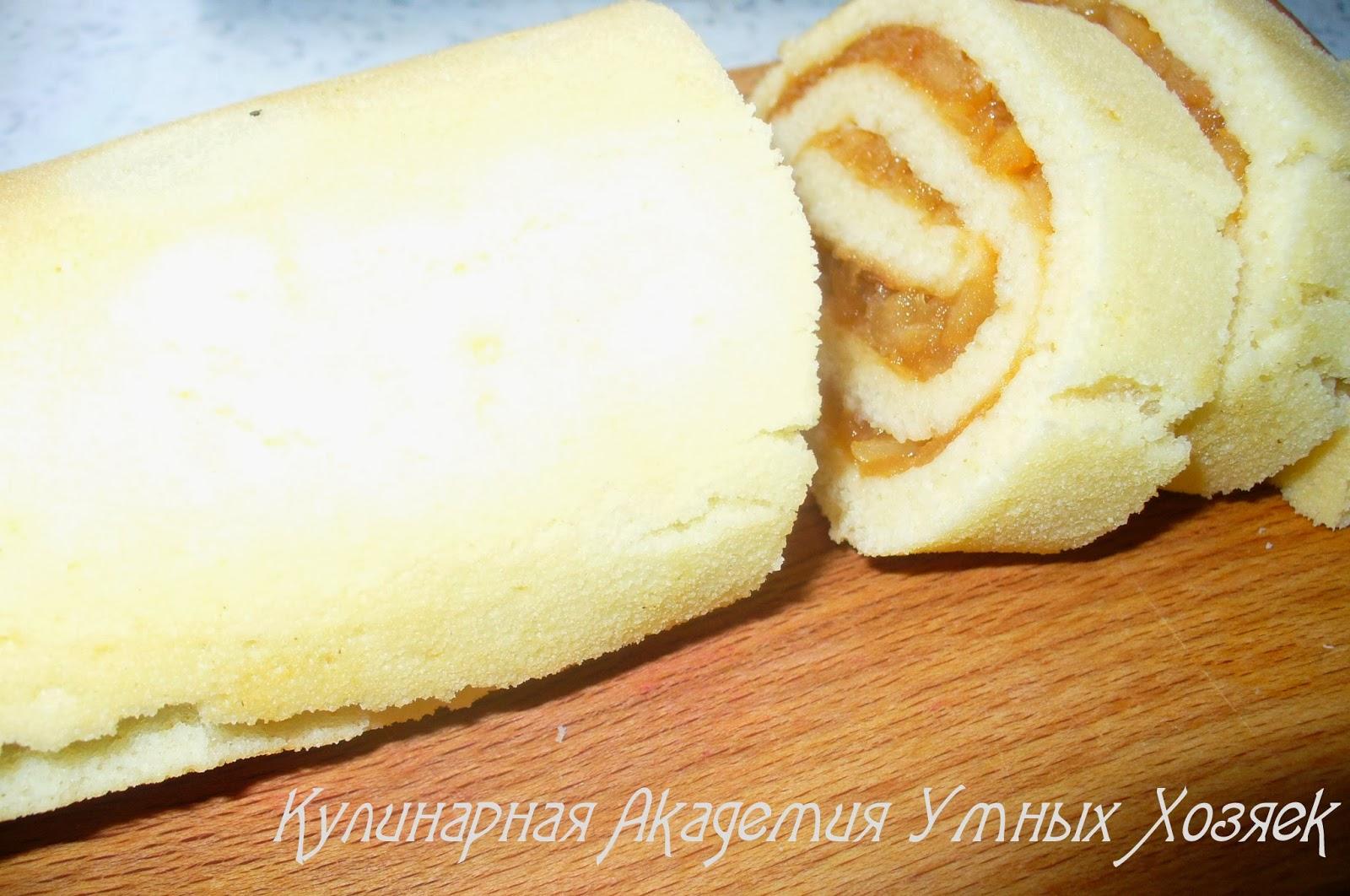 Бисквитный рулет с яблоками рецепт пошагово