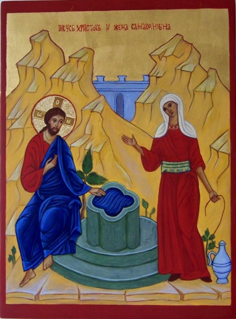 Ikona spotkanie Jezusa i Samarytanki