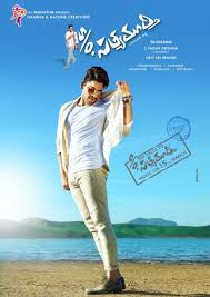 Son Of Satyamurthy Web Telugu HD Videos | Son Of Satyamurthy (2015)  Telugu Movie  HD Videos | Son Of Satyamurthy New Telugu Movie Videos | Son Of Satyamurthy Telugu Movie Video Songs 2015