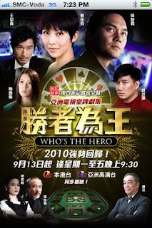 Phim Kẻ Thắng Làm Vua-WHO'S THE HERO